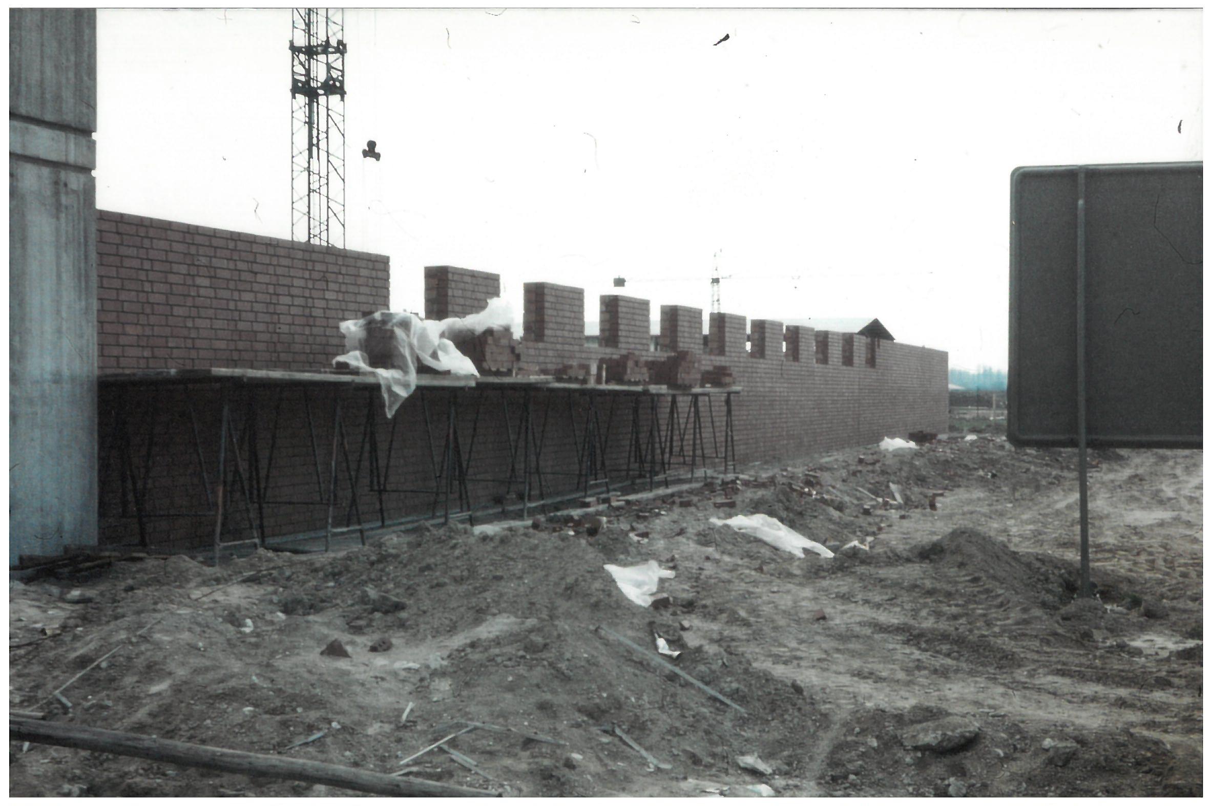 1973 Bau 31